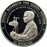 Silver coin - Abdication of King Edward VIII