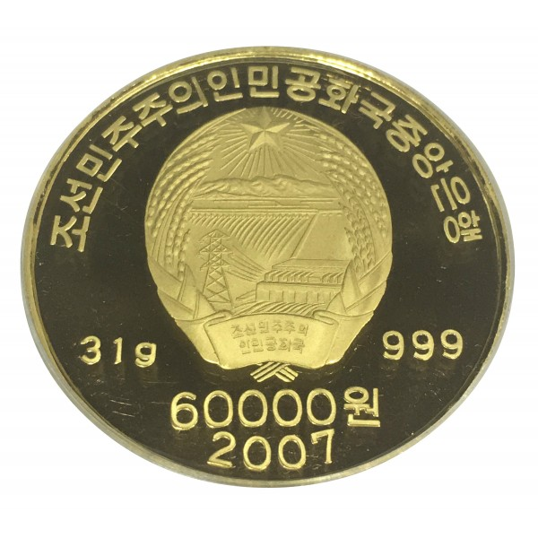 North Korean Currency Coins