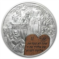 Silver Coin - 2nd commandment - 15,55g. purity 925