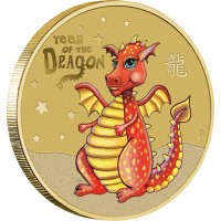 Baby Dragon Gift Card and Coin Cover, 12,50 gr.