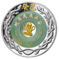 Lunar Year of the Snake, partly gold-plated with Ring of Jade