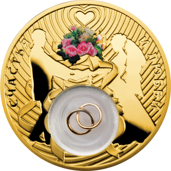 Silver coin - Wedding, gold plated, Island Niue, 2 Dollars, 28 28 g, 925,  2013