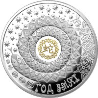 Silver coin  - Year of the Snake (with selective gilding), 33,63 gr., 925