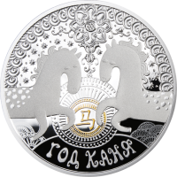 Silver coin  - Year of the Horse- with gilding and Swarovski elements
